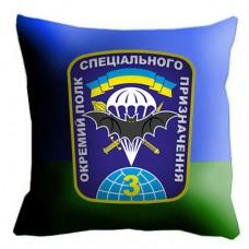 Подушка 3 полк Спецназа