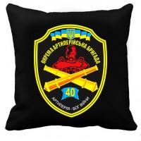 Декоративна Подушка 40 ОАБр ЗСУ (чорна)