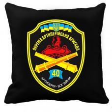 Подушка 40 ОАБр ЗСУ (чорна)