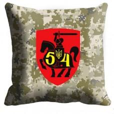 Декоративна подушка 54 Окрема Механізована Бригада (піксель)