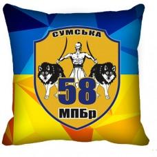 Декоративна подушка 58 ОМПБр ім. гетьмана Івана Виговського