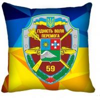 Декоративна подушка 59 ОМПБр