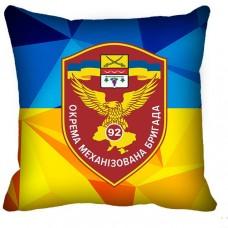 Декоративна подушка 92 ОМБр (старий знак)
