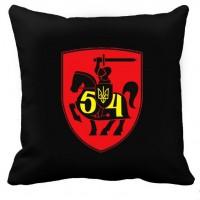 Декоративна подушка 54 бригада ЗСУ (чорна)