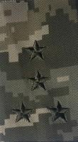 Погон муфта укрпіксель ММ14 Капітан