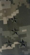 Погон муфта укрпіксель ММ14 Капітан Знижка 40%