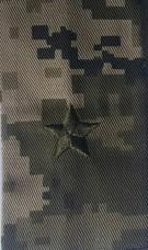 Купить Погон муфта укрпіксель ММ14 Майор Знижка 40% в интернет-магазине Каптерка в Киеве и Украине
