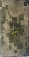 Погон муфта укрпіксель ММ14 молодший лейтенант Знижка 40%