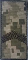 Погон на липучці камуфляж ММ14 Старший сержант