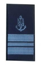 Погони ВМСУ Капітан лейтенант. На липучці. Синій