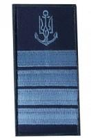 Погони ВМСУ Капітан 1 рангу. На липучці. Синій