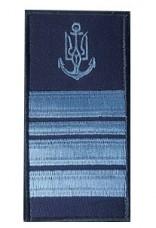 Погони ВМСУ Капітан 2 рангу. На липучці. Синій