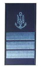 Погони ВМСУ Капітан 3 рангу. На липучці. Синій