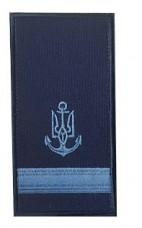 Погони ВМСУ Молодший лейтенант. На липучці. Синій