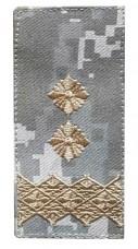 Погони ЗСУ нового зразка Генерал лейтенант піксель ММ14 на липучці