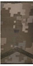 Купить Погони ЗСУ нового зразка старший солдат пиксель ММ14 муфта в интернет-магазине Каптерка в Киеве и Украине