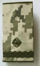 Погони ЗСУ нового зразка майор пиксель ММ14 Муфта