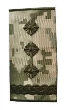 Купить Погони ЗСУ нового зразка полковник пиксель ММ14 муфта  в интернет-магазине Каптерка в Киеве и Украине