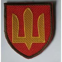 Шеврон Ракетні війська та артилерія ЗСУ Нового зразка Спеціальна ціна на шеврони