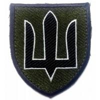 Нарукавний знак Генеральний штаб ЗСУ Нового зразка Спеціальна ціна на шеврони