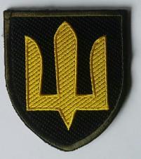 Шеврон Танкові війська ЗСУ Нового зразка Спеціальна ціна на шеврони