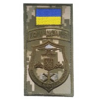 Нарукавна заглушка Командування Сухопутних Військ України Акція 75%