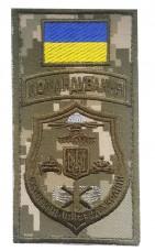 Шеврон-заглушка на липучке Командование-Сухопутные войска Украины Акція 30%