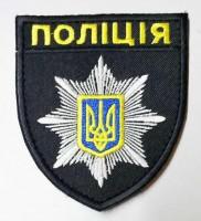 Шеврон Поліція чорний кант