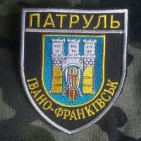 Шеврон Патруль Івано-Франківськ