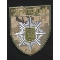 Шеврон Поліція Польовий Піксель
