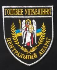 Купить Шеврон Поліція Головне Управління Центральний Апарат в интернет-магазине Каптерка в Киеве и Украине