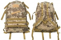 35л Рюкзак 3 Day Assault Pack Kryptek Highlander