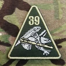 Нарукавний знак 39-та бригада тактичної авіації