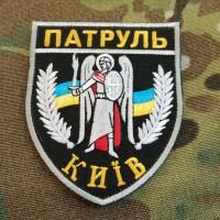 Шеврон Патруль Київ