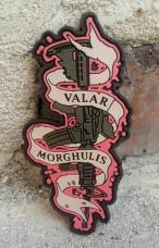 Купить Шеврон VALAR MORGHULIS в интернет-магазине Каптерка в Киеве и Украине