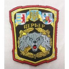 128 гірсько-піхотна бригада Бат. Цербер шеврон кольоровий