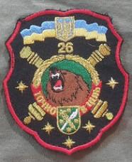 Купить 26 окрема артилерійська бригада (ЗСУ) Шеврон кольоровий в интернет-магазине Каптерка в Киеве и Украине