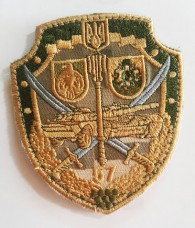 Купить 57 окрема мотопіхотна бригада Шеврон польовий в интернет-магазине Каптерка в Киеве и Украине