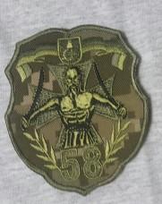 58 ОМПБр окрема мотопіхотна бригада шеврон польовий