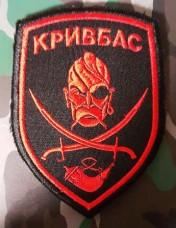 Шеврон батальйон Кривбас