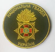 Шеврон Національна Гвардія України (олива, золото)