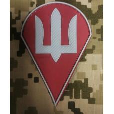 PVC патч Десантно Штурмові Війська України