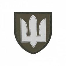 Шеврон Армійська авіація (тризуб) Нового зразка Жаккард