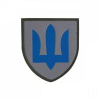 Шеврон Гірьска Піхота ЗСУ Нового зразка Жаккард