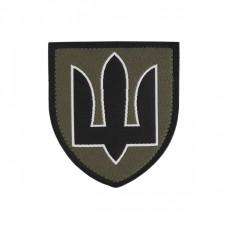 Шеврон Генеральний штаб ЗСУ Нового зразка Жаккард
