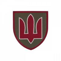 Шеврон Міністерство оборони України ЗСУ Нового зразка Жаккард
