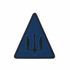 Шеврон Авіація ПС ЗСУ Нового зразка (синій) жаккард
