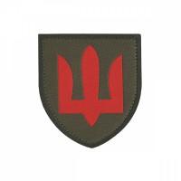 Шеврон Протиповітряна оборона сухопутних військ ЗСУ Нового зразка  Жаккард