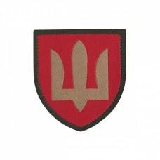 Шеврон Ракетні війська та артилерія ЗСУ Нового зразка Жаккард
