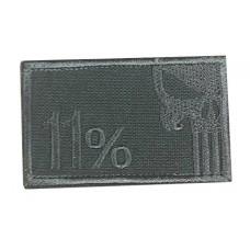 Нашивка 11% - Punisher Patch Олива